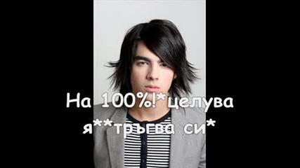 If only you season 2 episode 7(лесли) Za h2o fenka