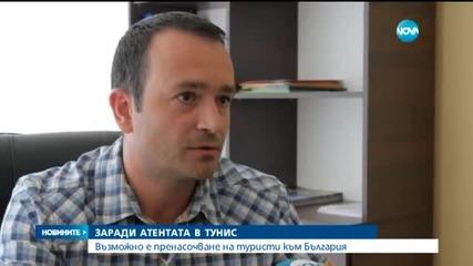 Възможно е пренасочване на туристи от Тунис към България