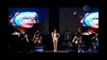 Глория-кралица (фен видео)
