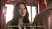Бг субс! Faith / Вяра (2012) Епизод 12 Част 2/3