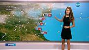 Прогноза за времето (13.05.2016 - централна емисия)