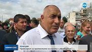 Борисов обеща исканията на хората с увреждания да бъдат удовлетворени
