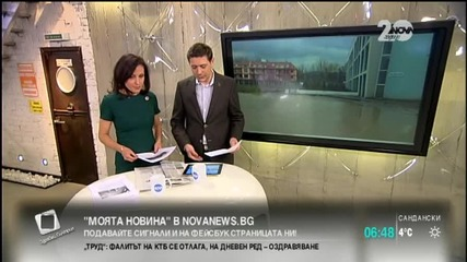 """""""Моята новина"""": Без капка вода през зимата - """"Здравей, България"""""""