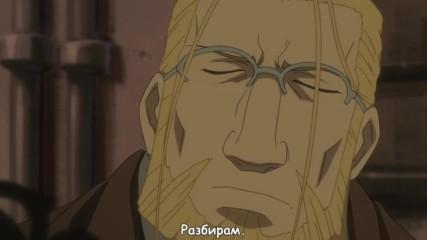 [ Bg Subs ] Fullmetal Alchemist: Brotherhood - 01-64 & Special - 1-4 [ Ice Fan Subs ]
