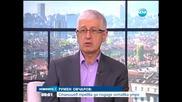 Овчаров - БСП слугува на икономическа групировка - Новините на Нова