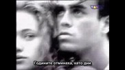Enrique Iglesias - I Have Always Loved You с БГ Превод