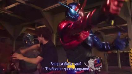 [ Eastern Spirit ] Kamen Rider Build - 02 / Бг Превод /
