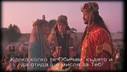 Før➷ᵧₒᵤᴴᴰ ☞ В Очите Ти _ Giorgos Xristou Mesa sta matia sou / Превод /