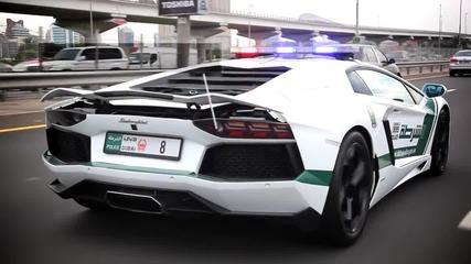 Полицейските коли в Дубай - Ламбо, Камаро, Ферари...