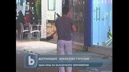 Пияни чужденци по Слънчев Бряг - Бтв новините