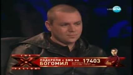 X - Factor Богомил Бонев Justin Timberlake - Lovestoned