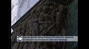 Тръгва делото срещу бившия изпълнителен директор на Агенцията по вписванията Виолета Николова