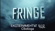 Fringe s05e12 + Bg Sub