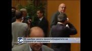 ЕК одобри проектобюджетите на страните от еврозоната