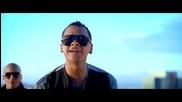 Alexis y Fido - Contestame El Telefono ft. Flex