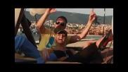 Жоро Рапа ft. Мис Парти - Танцувай с мен ( Official Video )