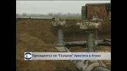 """Президентът на """"Газпром"""" пристига в Атина"""