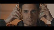 Любовта не е достатъчна! • Видео Премиера 2014 Mironas Stratis - Den Ftanei I Agapi