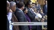 Законопроект за енергетиката повиши страстите в мексиканския парламент