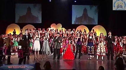 Химн на конкурса ЗВЕЗДЕН МИГ