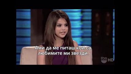Интервю -1- ( selena_emi10)