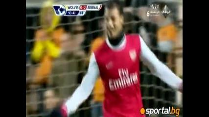 Уулвърхямптън - Арсенал 0:3