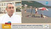 Хотелиери от залива Вромос: Клиентите ни масово отменят резервациите си