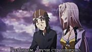 Princess Lover - 01 бг субс