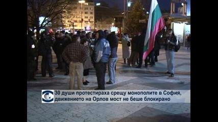 30 души протестираха срещу монополите в София, движението на Орлов мост не беше блокирано