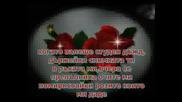 Gunel Icim Icime (bg Sub)