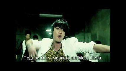 Mblaq - Mona Lisa ~ Превод на български