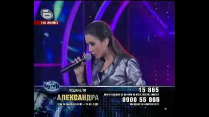 Александра - Music Idol 3 (30.03.09)