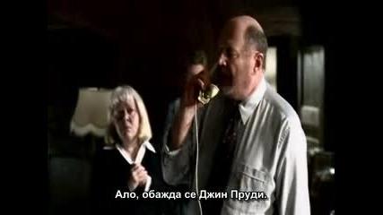 Мъртвата Зона ( S01e06 ) [ Бг Суб ]