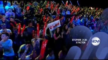 Филмова вечер в X Factor - вторник, 17.11.2015 по Нова