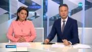Новините на NOVA (30.11.2016 - централна)