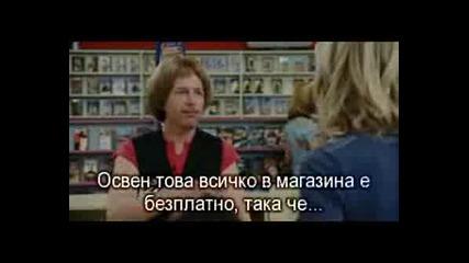 **Яка Комедия - Дълбоки Резерви С Роб Шнайдер**
