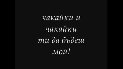 Morandi - Save Me BG Subs