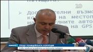 МВР излиза с мерки срещу корумпираните полицаи