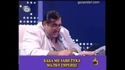 Митьо Пищова (гол като чушка!)