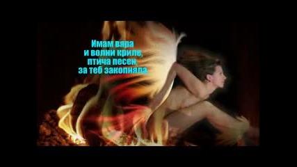 Не заспивай, Любов-tanq_mezeva (таня Мезева)