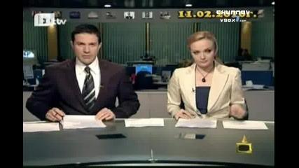 Гавра с Бойко Борисов в Бтв Новините - Господари на Ефира 18.02.2010