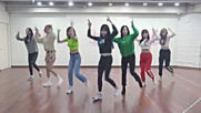 Momoland - Im So Hot dance practice mirrored