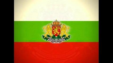 Право Хоро - Борис Карлов