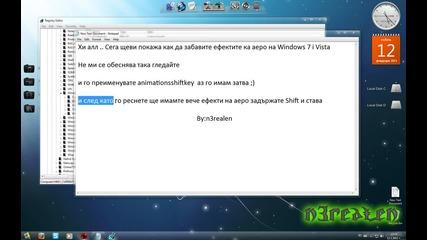 Как да забавите ефектите на аеро на Windows 7 и Vista