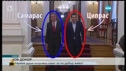 Как btv отразиха новините за вота в Гърция - Господари на ефира (29.01.2015)
