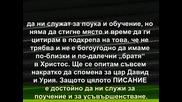 """Има ли Бог """"любимци""""? ( Юлия Борисова)"""