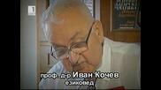 """""""подмененият език"""" македонски=български"""