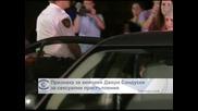 Признаха за виновен Джери Сандуски за сексуални престъпления