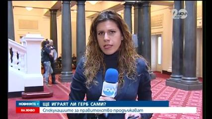 В НС изслушаха министър Йордан Бакалов по темата с бежанците
