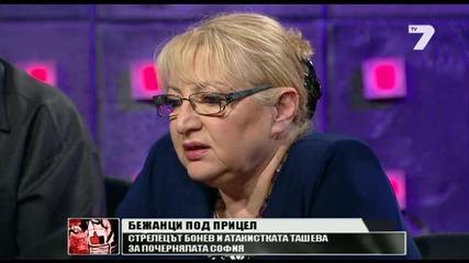 Магдалена Ташева - Предаването на Карбовски. Тв Alfa - Атака 22.06.2014г.